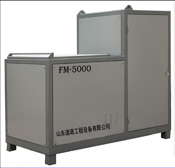 FX-5000雷竞技下载链接机